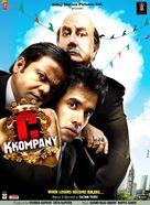 C Kkompany - Indian Movie Poster (xs thumbnail)