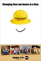 """Extreme Makeover: Home Edition"" - Movie Poster (xs thumbnail)"
