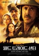 World Trade Center - South Korean Movie Poster (xs thumbnail)