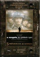 Saving Private Ryan - Brazilian Movie Cover (xs thumbnail)
