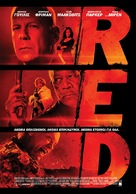 RED - Greek Movie Poster (xs thumbnail)