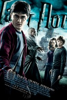 Harry Potter and the Half-Blood Prince - Ukrainian Movie Poster (xs thumbnail)