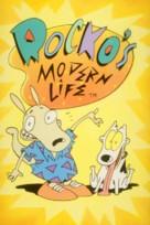 """Rocko's Modern Life"" - Movie Poster (xs thumbnail)"