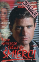 Till Death Us Do Part - Polish Movie Cover (xs thumbnail)