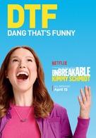 """Unbreakable Kimmy Schmidt"" - Movie Poster (xs thumbnail)"
