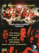 Metal: A Headbanger's Journey - Turkish poster (xs thumbnail)