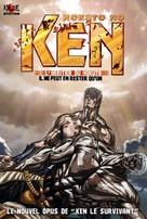 Shin kyûseishu densetsu Hokuto no Ken: Raô den - Gekitô no shô - French DVD cover (xs thumbnail)