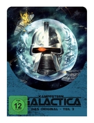 """Galactica 1980"" - German DVD cover (xs thumbnail)"