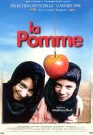 Sib - French poster (xs thumbnail)