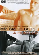 Mr. Smith Gets a Hustler - Movie Cover (xs thumbnail)