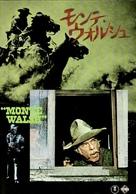 Monte Walsh - Japanese Movie Poster (xs thumbnail)
