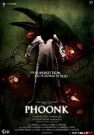 Phoonk - Indian Movie Poster (xs thumbnail)