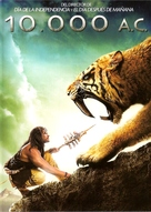 10,000 BC - Argentinian Movie Cover (xs thumbnail)