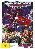 """Transformers: Armada"" - Australian DVD movie cover (xs thumbnail)"