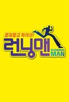 """Leonning maen"" - South Korean Logo (xs thumbnail)"