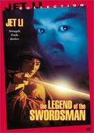 Swordsman 2 - poster (xs thumbnail)