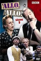 """'Allo 'Allo!"" - Swedish DVD cover (xs thumbnail)"
