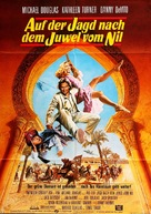 The Jewel of the Nile - German Movie Poster (xs thumbnail)