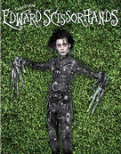 Edward Scissorhands - Blu-Ray movie cover (xs thumbnail)