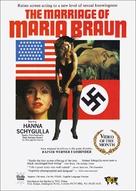 Die ehe der Maria Braun - British Movie Poster (xs thumbnail)