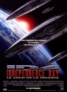 Independence Day - French Movie Poster (xs thumbnail)