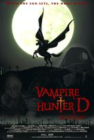 Vampire Hunter D - Movie Poster (xs thumbnail)