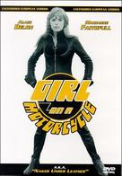 The Girl on a Motocycle - DVD movie cover (xs thumbnail)