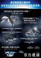 Gravity - Hong Kong Movie Poster (xs thumbnail)