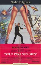 For Your Eyes Only - Argentinian Movie Poster (xs thumbnail)
