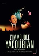 Omaret yakobean - French Movie Poster (xs thumbnail)