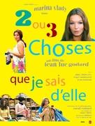 2 ou 3 choses que je sais d'elle - French Movie Poster (xs thumbnail)