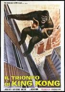 King Kong Vs Godzilla - Italian Movie Poster (xs thumbnail)