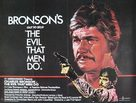 The Evil That Men Do - British Movie Poster (xs thumbnail)