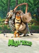Madagascar - Russian poster (xs thumbnail)