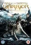 SAGA - Curse of the Shadow - British DVD cover (xs thumbnail)