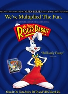 Who Framed Roger Rabbit - Video release movie poster (xs thumbnail)