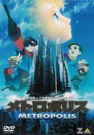 Metoroporisu - Japanese DVD cover (xs thumbnail)