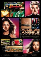 Charlie's Angels - Japanese Movie Poster (xs thumbnail)