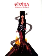 Elvira, Mistress of the Dark - Movie Poster (xs thumbnail)