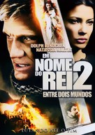 In the Name of the King: Two Worlds - Brazilian DVD movie cover (xs thumbnail)
