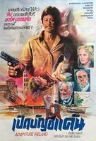 Caboblanco - Thai Movie Poster (xs thumbnail)