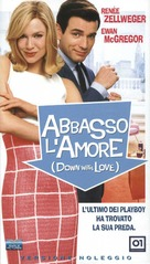 Down with Love - Italian VHS movie cover (xs thumbnail)