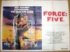 Force: Five - British Movie Poster (xs thumbnail)