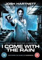 I Come with the Rain - British DVD cover (xs thumbnail)