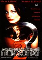 American Psycho II: All American Girl - Russian Movie Cover (xs thumbnail)