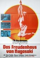 Tokugawa irezumi-shi: Seme jigoku - German Movie Poster (xs thumbnail)