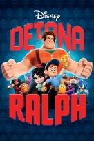 Wreck-It Ralph - Brazilian Movie Poster (xs thumbnail)