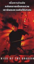 Kiss Of The Dragon - Thai VHS cover (xs thumbnail)