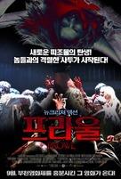 Prowl - South Korean Movie Poster (xs thumbnail)