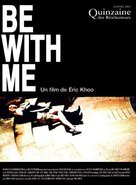 Be with Me - French poster (xs thumbnail)